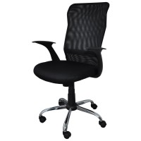 Scaun ergonomic Office Products Rhodes