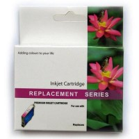 Cartus compatibil Epson T0714 (C13T07144010) Yellow
