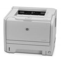 Imprimanta HP LaserJet P2055D, cu duplex