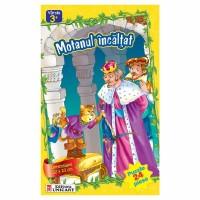 Puzzle 24 piese maxi Motanul incaltat, Unicart
