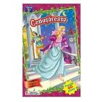 Puzzle 60 piese maxi Cenusareasa, Unicart