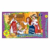 Puzzle 60 piese maxi Fata babei si fata mosului, Unicart