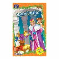 Puzzle 60 piese maxi Motanul incaltat, Unicart