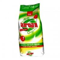 Detergent rufe Sano Maxima Solo,  10 Kg