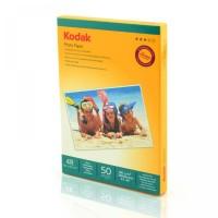 Hartie foto inkjet Kodak, 10x15cm, 180 g/mp, 50 coli/top