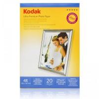 Hartie foto inkjet Kodak, 10x15cm, 270 g/mp, 20 coli/top