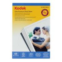Hartie foto inkjet satin Kodak, 10x15cm, 270 g/mp, 20 coli/top