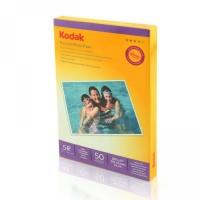 Hartie foto inkjet lucioasa Kodak, 13x18cm, 200 g/mp, 50 coli/top