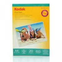 Hartie foto inkjet lucioasa Kodak, A4, 180 g/mp, 20 coli/top