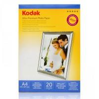 Hartie foto inkjet lucioasa Kodak, A4, 270 g/mp, 20 coli/top