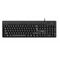Tastatura USB Genius KB-116X