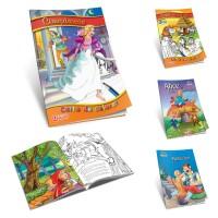 Carte de colorat cu povesti 17x24cm, 16 pagini