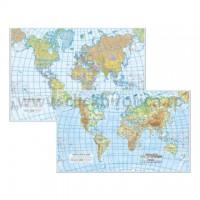 Harta fizica si politica a Lumii, A3